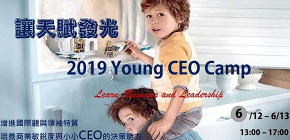 Young CEO Camp